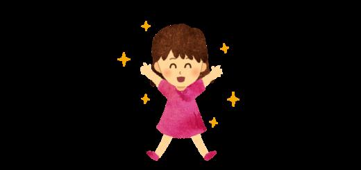 飛び跳ねる女の子のイラスト