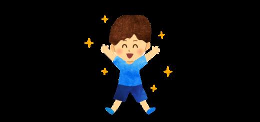 飛び跳ねる男の子のイラスト