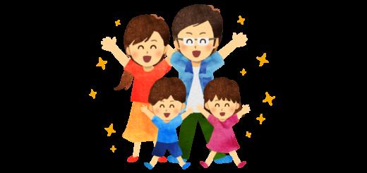 喜ぶ家族のイラスト