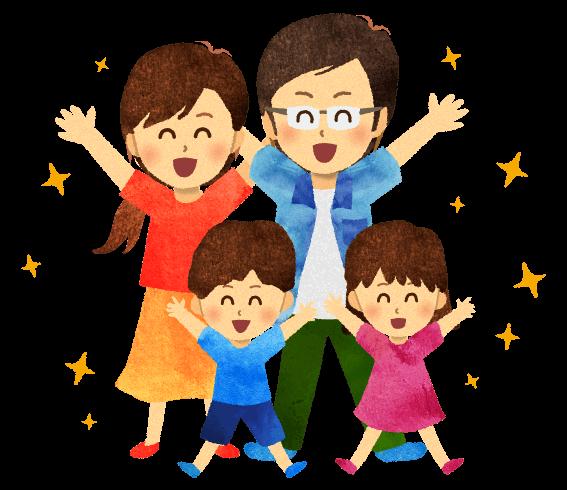 【無料素材】よろこぶ家族のイラスト
