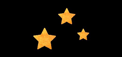 星達のイラスト