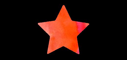 赤い星のイラスト