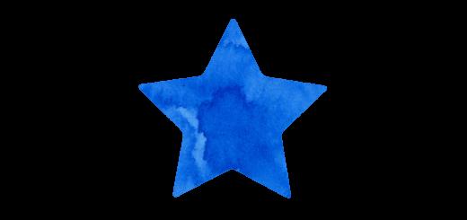 青い星のイラスト