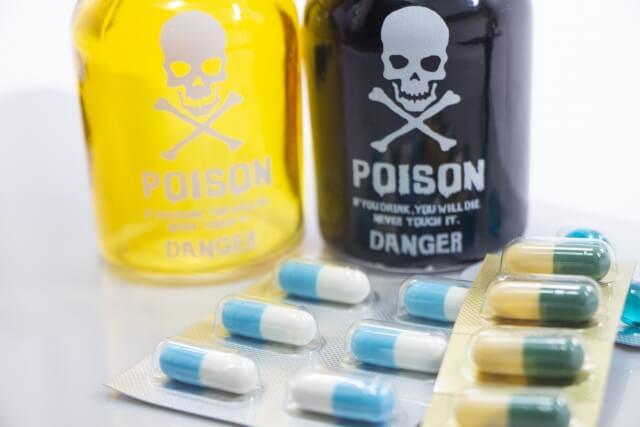 薬は毒と同じの写真
