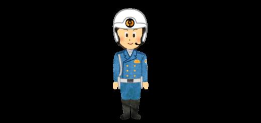 白バイの警官のイラスト