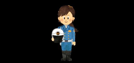 ヘルメットを抱える女性白バイ警官のイラスト