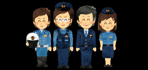 スマイルあふれる警察官のイラスト