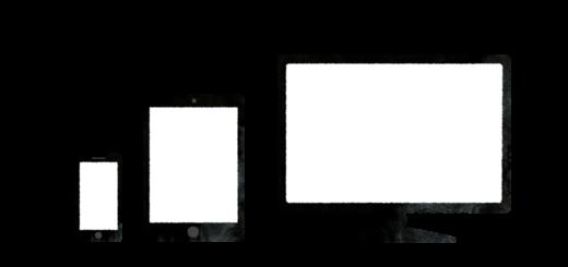 パソコンスマホタブレットの画面のイラスト