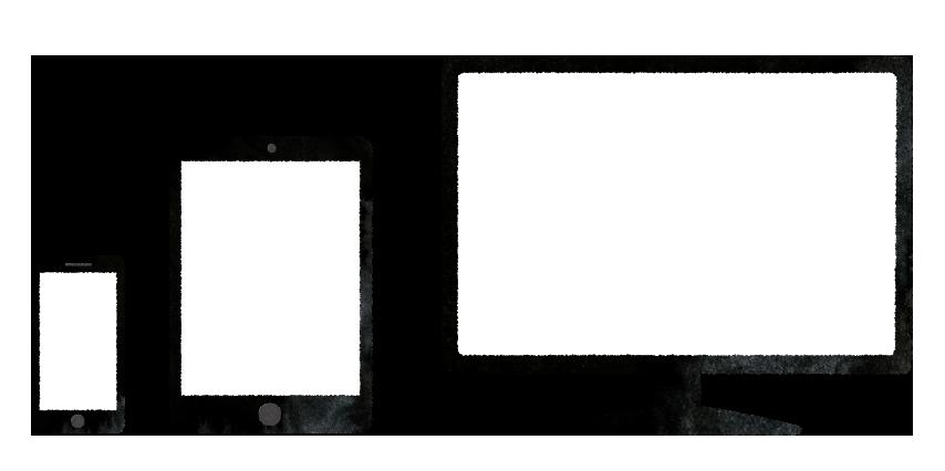 【無料素材】スマホ、PC、タブレット画面のイラスト