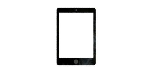 アイパット端末の白画面イラスト