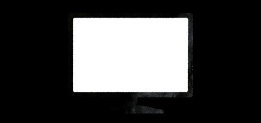 液晶モニター画面のイラスト