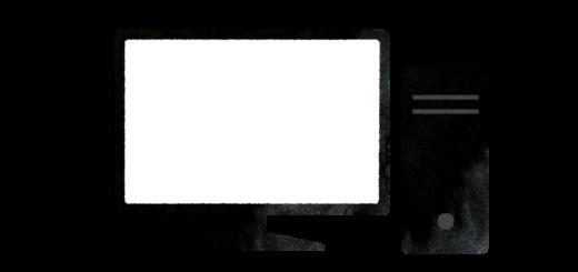 タワーパソコンとディスプレイのセットイラスト
