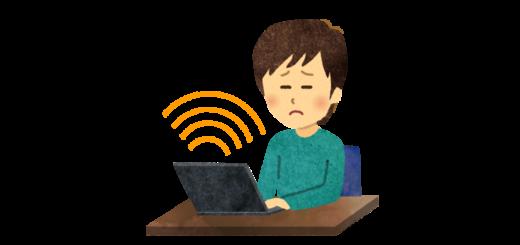 パソコンから出る電磁波の影響を受ける男性のイラスト