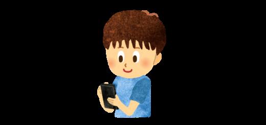 スマホ依存症の男の子のイラスト