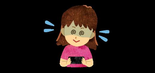 スマホを使って体調がおかしくなる女の子のイラスト