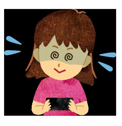 【無料素材】スマホ依存症の女の子のイラスト