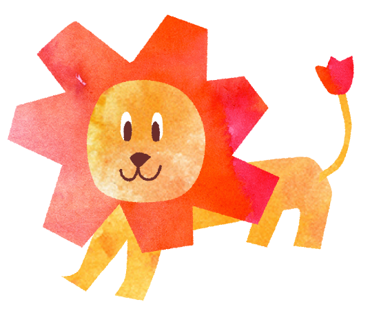 【無料素材】ライオンのイラスト