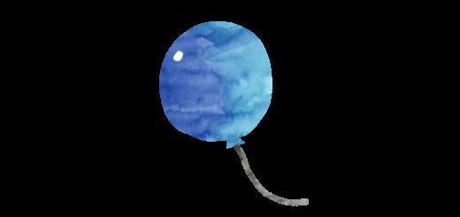 青い風船のイラスト