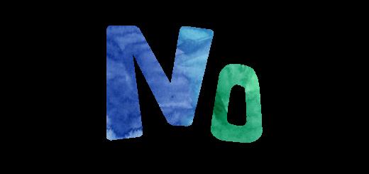 ノーダメの文字イラスト
