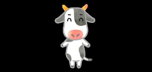 ニコニコ笑顔の牛さんイラスト