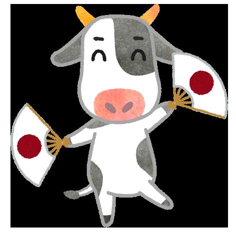【無料素材】扇子を持つおめでたい牛のイラスト