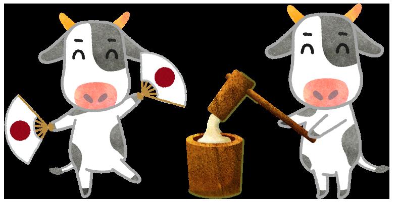 【2021正月素材】餅つきする牛のイラスト