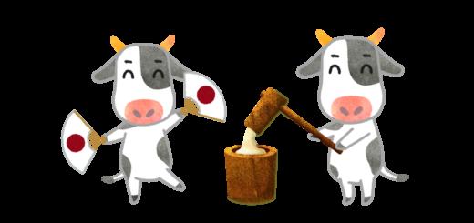 日本を盛り上げる餅つき牛のイラスト