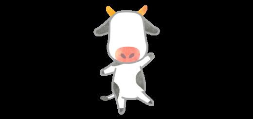 顔を自由にできる牛のイラスト