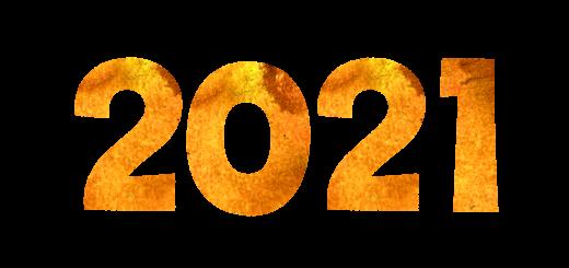 西暦の数字イラスト【2021年】