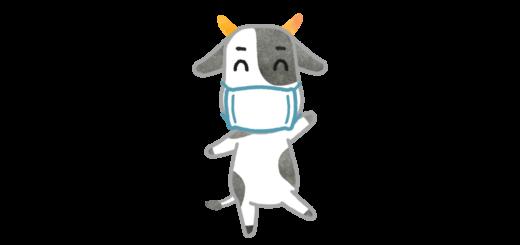 マスクを付けて踊っている牛のイラスト