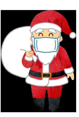 【クリスマス無料素材】マスクを付けたサンタクロースのイラスト
