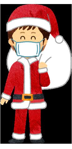 【無料素材】サンタの格好をしたマスク着用の男性イラスト