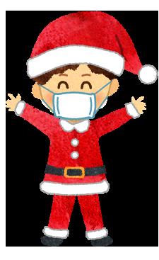 【無料素材】サンタの格好をした男の子(マスク着用)のイラスト