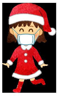 【無料素材】サンタクロースの格好をした女の子(マスク着用)のイラスト