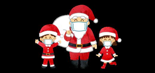 マスクを付けてクリスマスを楽しむ子供達のイラスト
