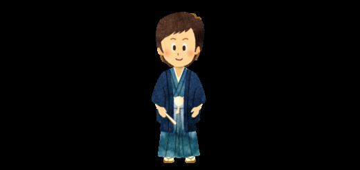 紋付袴姿の男性