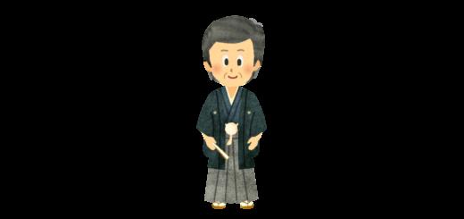 家紋のある袴を着ている祖父のイラスト