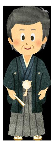 【無料素材】和服家紋の袴を着たおじいちゃんのイラスト