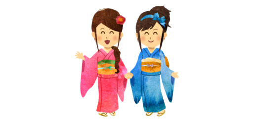 ピンクと青い着物を着ている女の子のイラスト