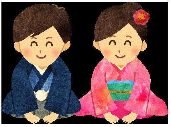 【無料素材】新年のご挨拶(着物の男女)のイラスト