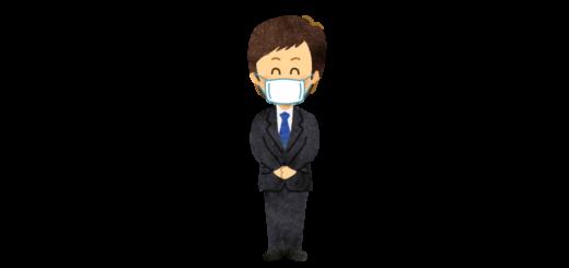 マスクを付けたビジネスマンのイラスト