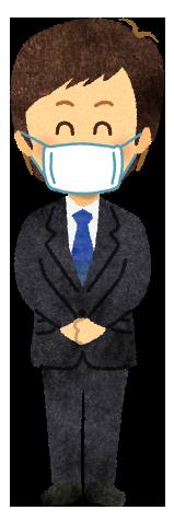 【無料素材】マスクを付けたビジネスマンのイラスト