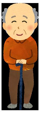 【無料素材】杖をついた老人のイラスト