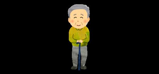 老人ホームのおじいちゃんのイラスト