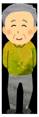 【無料素材】ロマンスグレーのお爺ちゃんのイラスト