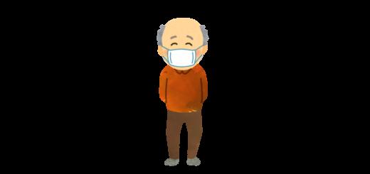 マスクを付けた腰の曲がったおじいちゃんのイラスト