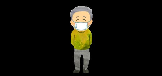 マスクを付けた老人のイラスト