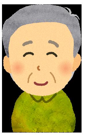 【無料素材】優しい祖父のイラスト