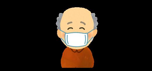 マスクを付けて感染予防の高齢者イラスト