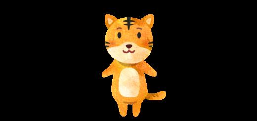 タイガーのイラスト